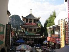 Yangshuo Town View