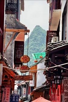Yangshuo Town