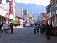 Yanyuan