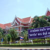 Yasothon Municipal Hall