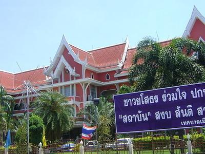 Yasothon Municipal Hall