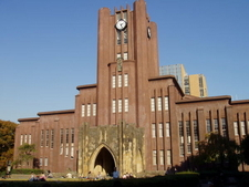 Yasuda Auditorium On The University Of Tokyo