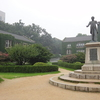 Yeonsei University - View