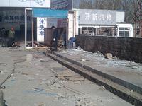 Yizhuang