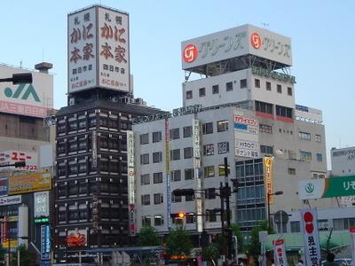 Yokkaichi  Mie  Downtown