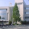 Izumi Ward Office