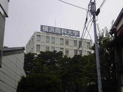 Yokohama College Of Commerce