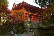 Yokokawa Main Hall