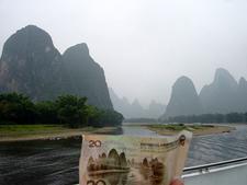 Yulong River Amid Karst Mountains