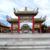 Yulon Temple