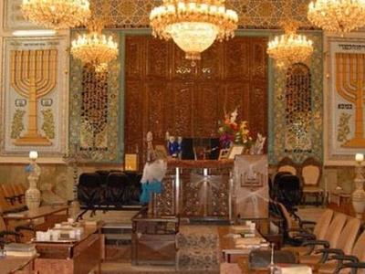 Yusef Abad Synagogue