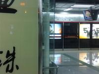 Yuzhu Station