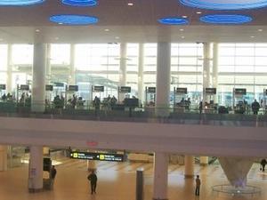 Winnipeg Intl.. Aeropuerto