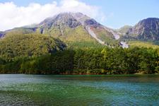 Mount Yake Behind Lake Taishō