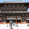 Yakushi-ji