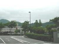 Universidad de Yamaguchi