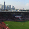 View Of National Olympic Stadium