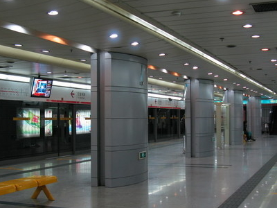 Yanchang Road Station