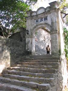 Yangmei Ancient Town Gate