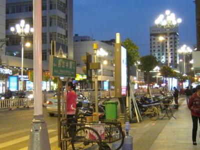 Yan Jiang Zhong Street