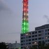 Yokohama Marine Tower From Yamashita Park