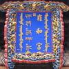 Yonghe  Temple Board