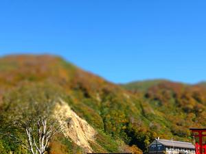 Monte Yudono
