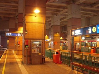 Yuen Long Stop Platform