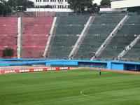 Yuexiushan Estadio