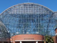 Yumenoshima Dome Invernadero Tropical