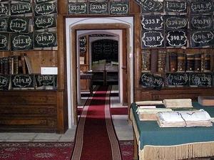 Zemplén Archivos