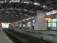 Zhongtan Road Station