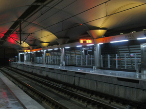 Zhouhai Road Station