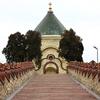 Zsolnay Mausoleo