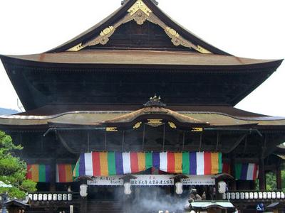 Zenko Ji  Temple