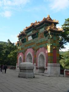 Zhao Miao Pai Fang