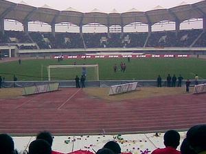 Zhengzhou Hanghai Estadio