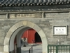 Main Entrance To The Zhihua Si Temple