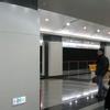 North Zhongshan Road Station