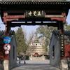 Zhenjue Temple