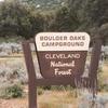 Cleveland Boulder Oaks Campground