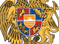 Consulate General of the Republic of Armenia