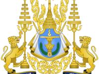Embajada del Reino de Camboya
