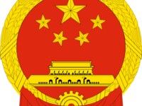 Embassy of the People's Republic of China