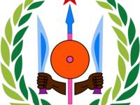 Consulate of Djibouti