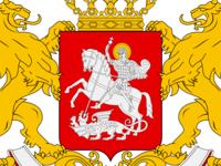 Embassy of Georgia