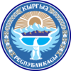 Embassy of the Kyrgyz Republic