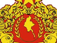 Honorary Consulate of the Union of Myanmar