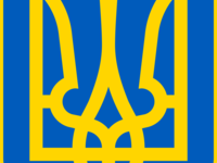 General Consulate of Ukraine - Munich