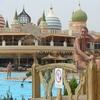 Aqua Park full day trip